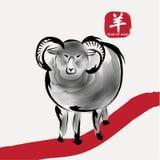 Oriental Chinese New Year Goat 2015 Design. Oriental Chinese New Year Goat 2015 Vector Design Stock Photo