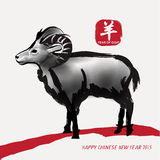 Oriental Chinese New Year Goat 2015 Design Stock Photo