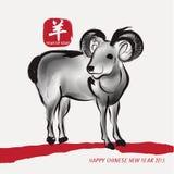Oriental Chinese New Year Goat 2015 Design. Oriental Chinese New Year Goat 2015 Vector Design Royalty Free Stock Photos
