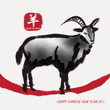 Oriental Chinese New Year Goat 2015 Design. Oriental Chinese New Year Goat 2015 Vector Design Stock Photo