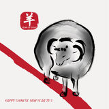 Oriental Chinese New Year Goat 2015 Design. Oriental Chinese New Year Goat 2015 Vector Design Royalty Free Stock Images