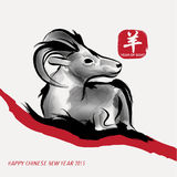 Oriental Chinese New Year Goat 2015 Design. Oriental Chinese New Year Goat 2015 Vector Design Royalty Free Stock Photography