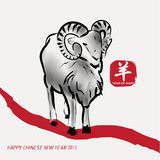 Oriental Chinese New Year Goat 2015 Design. Oriental Chinese New Year Goat 2015 Vector Design Stock Image