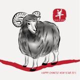 Oriental Chinese New Year Goat 2015 Design. Oriental Chinese New Year Goat 2015 Vector Design Royalty Free Stock Photo