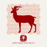 Oriental Chinese New Year Goat 2015 Design. Oriental Chinese New Year Goat 2015 Vector Design royalty free illustration
