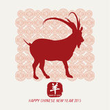Oriental Chinese New Year Goat 2015 Design. Oriental Chinese New Year Goat 2015 Vector Design Stock Photography