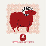 Oriental Chinese New Year Goat 2015 Design Stock Image