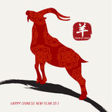 Oriental Chinese New Year Goat 2015 Design Stock Photography