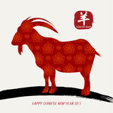Oriental Chinese New Year Goat 2015 Design. Oriental Chinese New Year Goat 2015 Vector Design Royalty Free Stock Image
