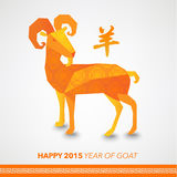 Oriental Chinese New Year Goat 2015 Stock Photos
