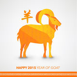 Oriental Chinese New Year Goat 2015. Vector Design Royalty Free Stock Image