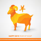 Oriental Chinese New Year Goat 2015. Vector Design Royalty Free Stock Photos