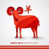 Oriental Chinese New Year Goat 2015. Vector Design Stock Image