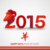 Oriental Chinese New Year Goat 2015. Vector Design Stock Photography