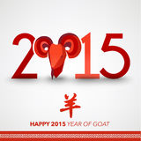 Oriental Chinese New Year Goat 2015. Vector Design Royalty Free Stock Photography