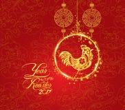 Oriental Chinese New Year lantern pattern background vector illustration