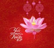 Oriental Chinese New Year lotus lantern pattern background Stock Photos