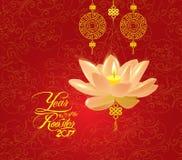 Oriental Chinese New Year lotus lantern pattern background Stock Images