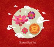 Oriental Chinese New Year pattern background Stock Image