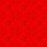 Oriental Chinese New Year Seamless Pattern stock illustration