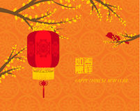 Oriental Chinese New Year Vector Design Stock Photo