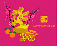 Oriental Chinese New Year Vector Design Royalty Free Stock Image