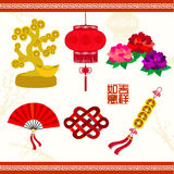 Oriental Chinese New Year Vector Design Stock Image