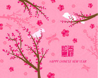 Oriental Chinese New Year Vector DesignOriental Chinese New Year Card Vector Design Royalty Free Stock Photography