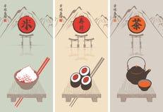 Oriental cuisine Stock Image