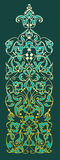Oriental decorative element. Zentangle gold on green background Royalty Free Stock Photo