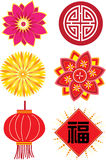 Oriental decorative icons set Stock Photos