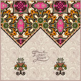 Oriental decorative template for greeting card or Royalty Free Stock Photography