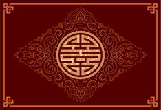 Oriental Design Element Royalty Free Stock Photo