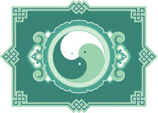 Oriental Design Element Royalty Free Stock Photography