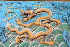 Oriental dragon of Beijing Forbidden City Royalty Free Stock Photography