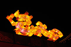 Oriental dragon lantern Royalty Free Stock Photography
