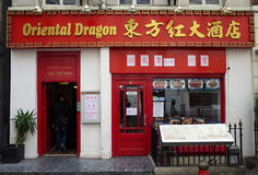 Oriental Dragon Restaurant Stock Photo