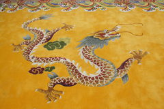 Oriental dragon,symbol isolated Royalty Free Stock Photography
