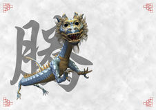 Oriental Dragon Template. Template with Chinese Style Dragon. Chinese character means energentic Royalty Free Stock Photo