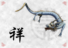 Oriental Dragon Template Stock Photography