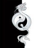 Oriental Dragon Yin-Yang Royalty Free Stock Image