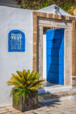 An oriental entrance found in Sidi Bou Said, Tunisia Stock Photos