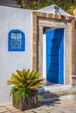 An oriental entrance found in Sidi Bou Said, Tunisia Stock Photos