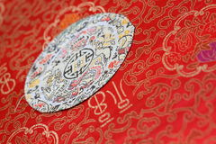 Oriental fabric brocade. China red traditional embroidery patterns Royalty Free Stock Images