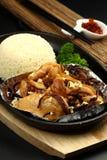 Oriental food Stock Photography