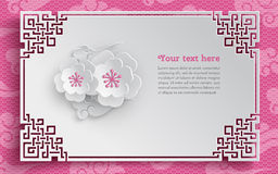 Free Oriental Frame, Floral Arrangement With Cherry Flowers On Pink Pattern Background With Clouds For Greeting Card Decoration Stock Photo - 89371720