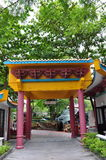 Oriental gate Stock Image