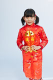 little girl of the east Royalty Free Stock Photo