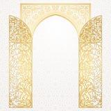 Arabic door Stock Image