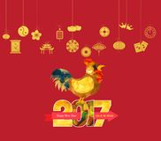 Oriental Happy Chinese New Year 2017.  Royalty Free Stock Photography